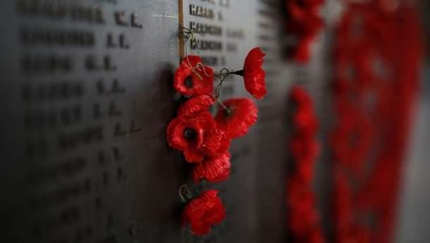 В Україні відзначатимуть День пам'яті і примирення
