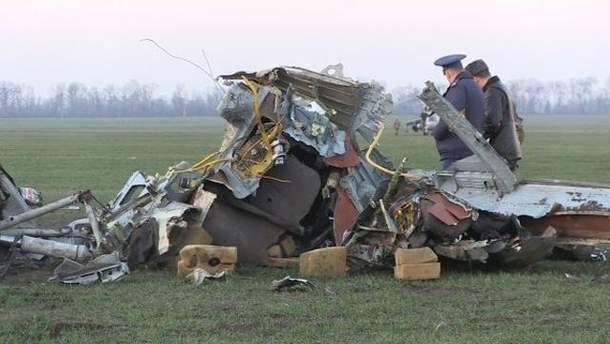 На месте падения Ми-24