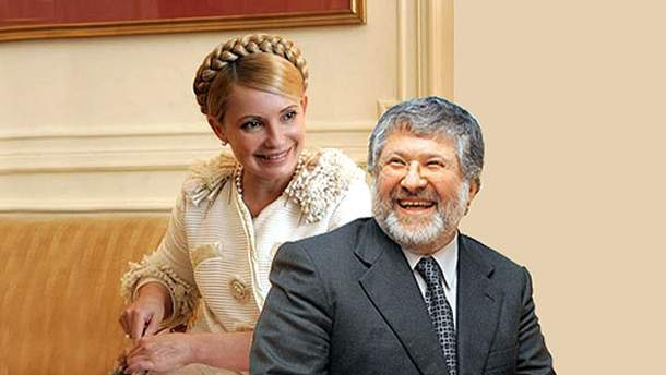 Тимошенко і Коломойський (колаж)