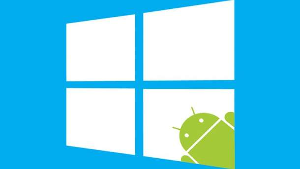 Windows 10 + Android