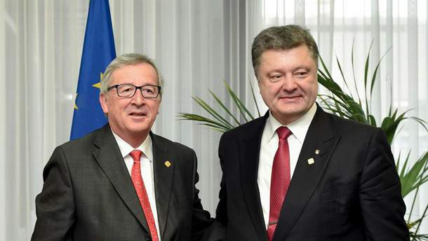 Жан-Клод Юнкер і Петро Порошенко