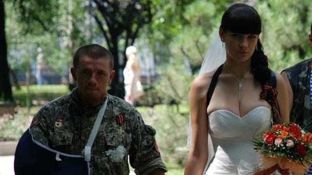 """""""Моторола"""" з дружиною"""