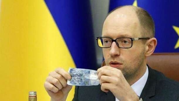 Арсений Яценюк заверил, что деньги на повышение зарплат есть