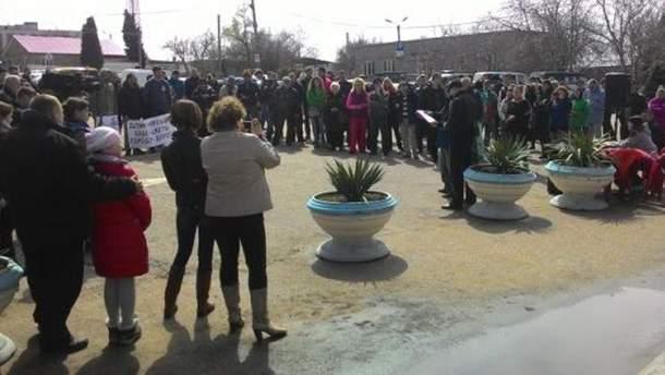 Протест в Севастополе