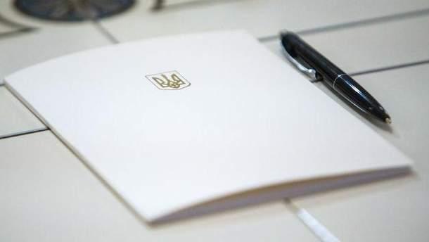 Президент подписал указ о решении СНБО по государственным оборонным заказам