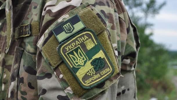 Нашивка вооруженных сил