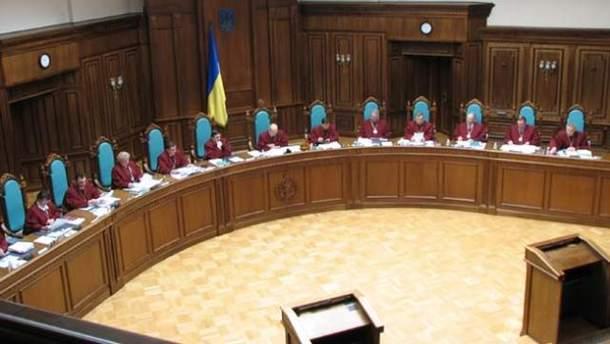 Заседания Конституционного Суда