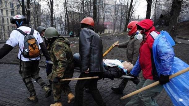 Розстріл Майдану