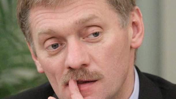 Прес-секретар президента Росії Дмитро Пєсков