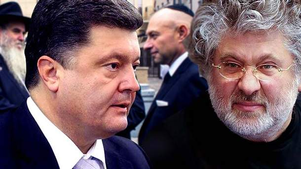 Порошенко и  Коломойский