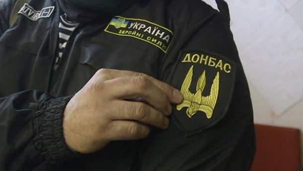 """Шеврон """"Донбасу"""""""