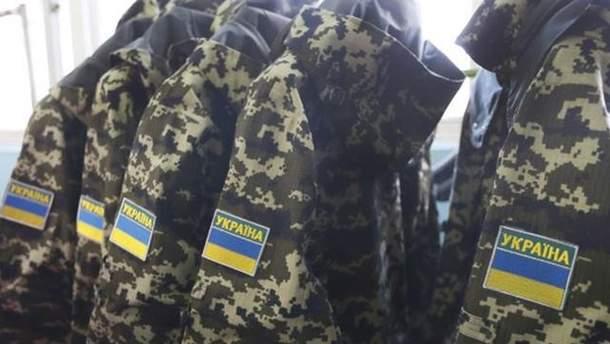 Уніформа