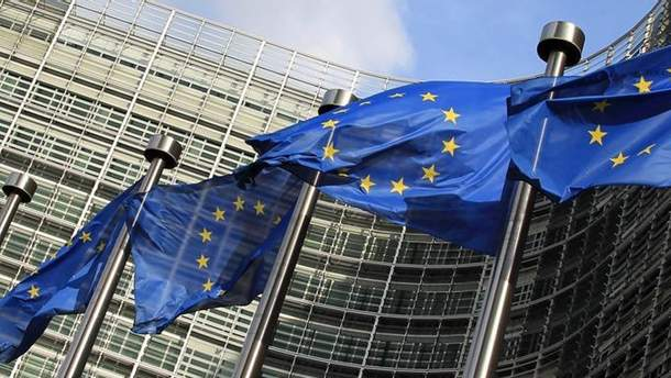 Прапори ЄС