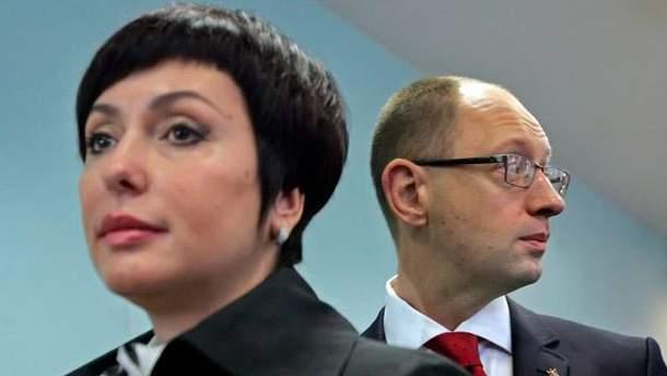Терезія та Арсеній Яценюк