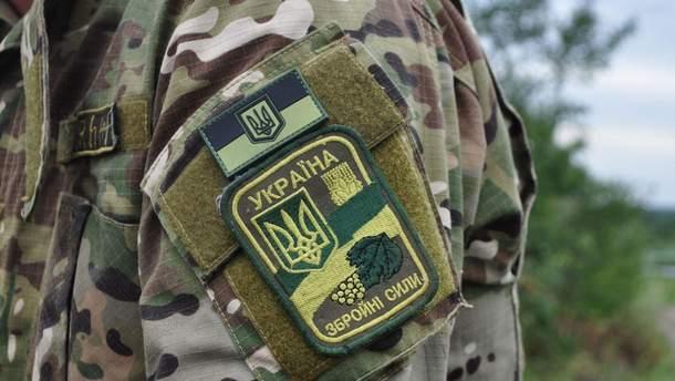 Нашивка Збройних сил