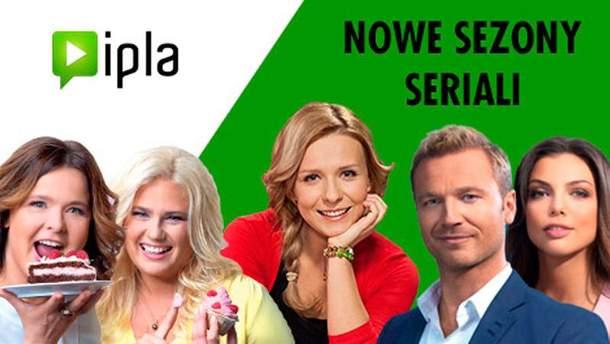 Польские сериалы