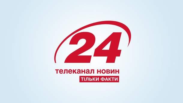 """Телеканал """"24"""" повернувся у Т2 у Львові"""