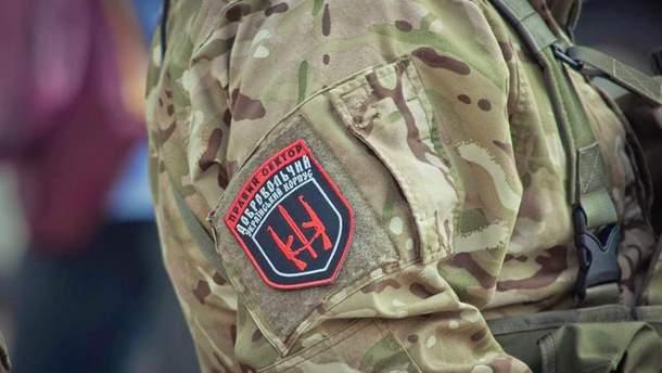 Добровольческий украинский корпус