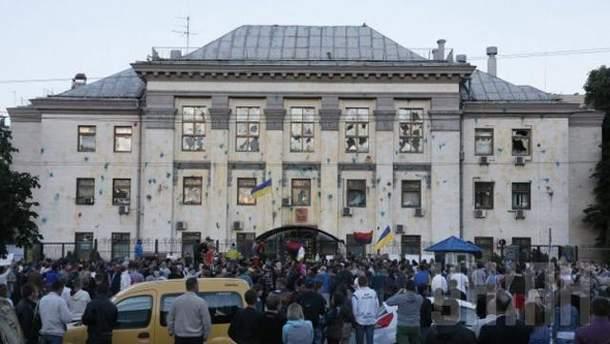 Посольство Росії в Києві, травень 2014