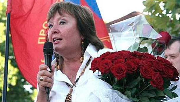 Наталия Витренко