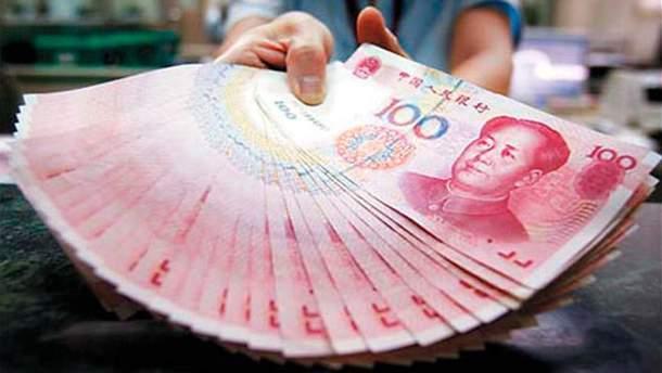 Китайські юані