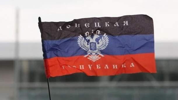 "Флаг террористической ""ДНР"""