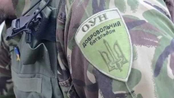Добровольческий батальон ОУН