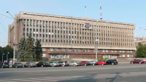 Запорожский областной совет