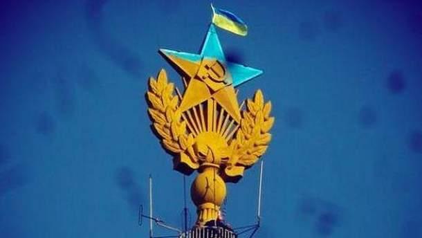 Декомунизационный пакет: как Россия отреагировала на запрет тоталитаризма