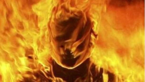 Акт самоспалення