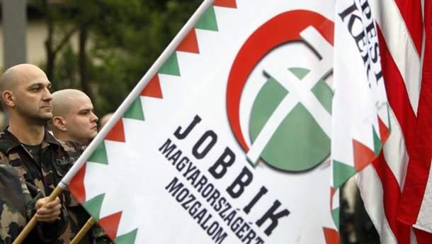 "Символика партии ""Йоббик"""