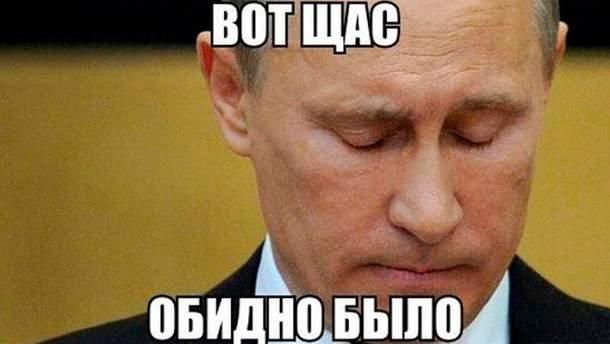 Мем с Путиным