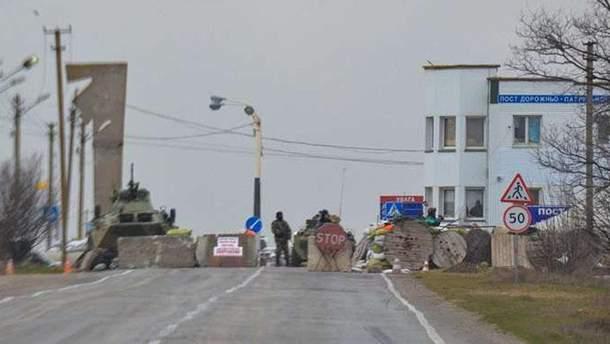 Граница с оккупированным Крымом