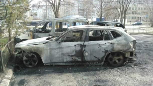 Згоріле авто