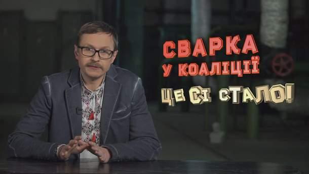 """""""Утеодин с Майклом Щуром"""". Выпуск № 21"""