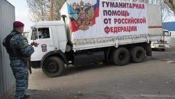 """Российский """"гумконвой"""""""
