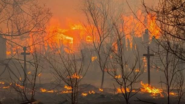 Пожежі в Хакасії