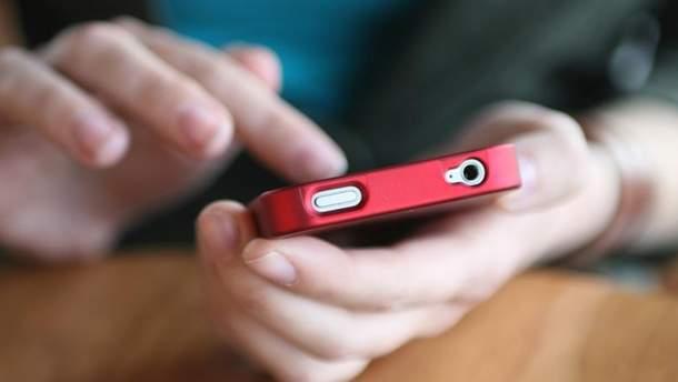 Мобільний зв'язок