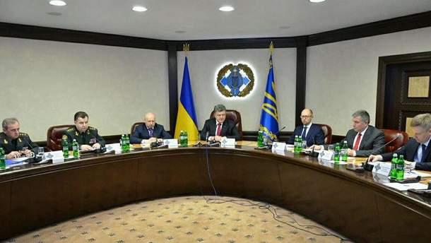 Совещание в главном ситуативном Центре СНБО