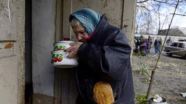 Пенсионеры в Донецке