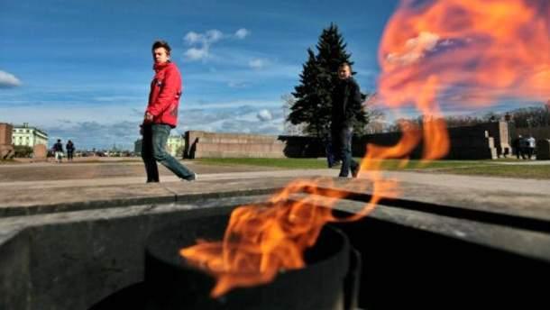 Вічний вогонь