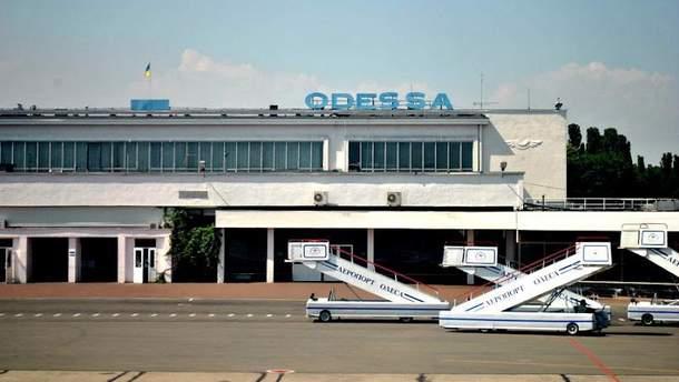Одесский аэропорт