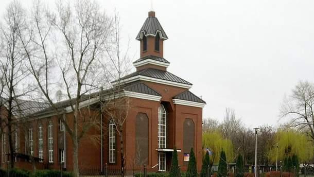 Храм мормонов в Донецке