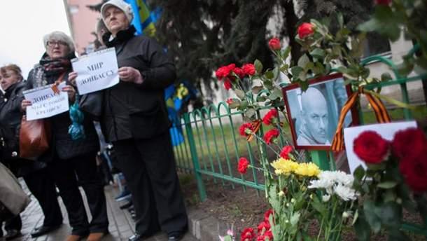 Возле посольства Украины в Москве