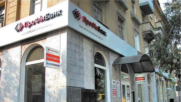 НБУ ліквідував ще один банк