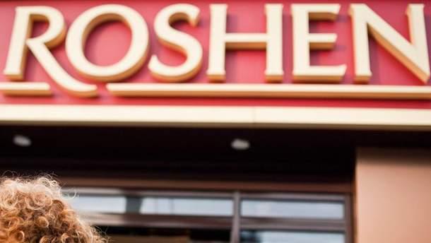 Roshen ликвидировала филиал в Мариуполе