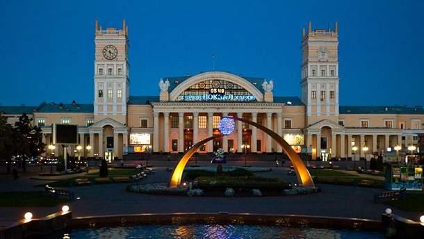 Вокзал у Харкові