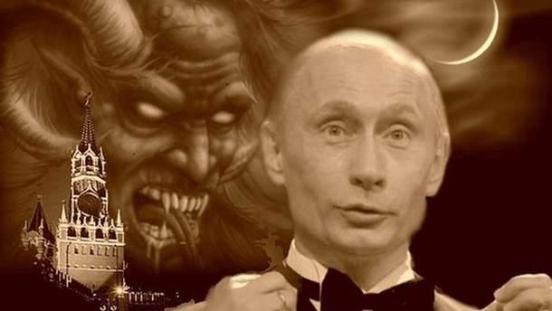 Владимир Путин и дьявол