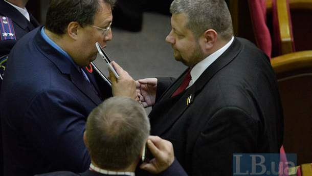 Геращенко і Мосійчук
