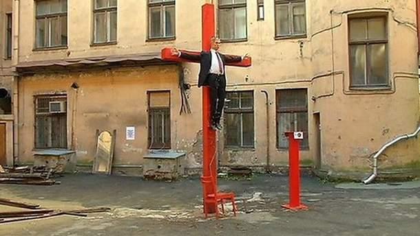 Распятый Путин